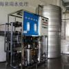 供应泉瑞QRCJ-1去离子水设备