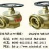 供应闽太-消防器材-室内消火栓(铜质)系列,