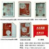 供应闽太-消防器材-消火栓箱