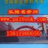 供应2011中国职业院校大全,中国职业学校黄页