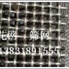 供应锰钢钢丝网,钢丝锰钢网,锰钢材质旋振筛/胜航