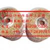 供应海南抛光钢丝刷、钢丝砂轮、剥漆钢丝轮、线圈打磨轮
