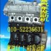 供应奥迪A4 1.8T发动机/奥迪A4发动机