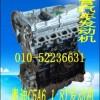供应奥迪A6 1.8T发动机/奥迪A6发动机