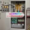 微腾XJR系列电机软起动柜选型,水泵软起动柜132kW出售