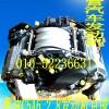 供应奥迪A6 2.8发动机总成/奥迪A6发动机配件