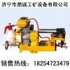 供应内燃钢轨钻孔机 钢轨钻孔机