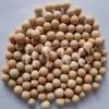供应陶粒,电气石陶粒