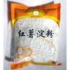 厂价批发优质红薯粉,面地瓜粉,芡甘薯淀粉