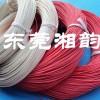 供应自产自销NIZING白色UL3239硅胶线