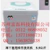 供应菏泽学校刷卡洗衣机,福州自助洗衣机吧,上海学校专用刷卡洗衣机
