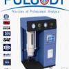 供应PLD-0201S炫彩第七代双激光油液颗粒度分析仪