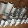供应空压机油气分离器滤芯