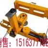 供应KFY1-15液压复位机/液压复轨机、矿车复位机