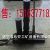 供应YDQD7型机车落轨复位机,矿车复轨器,液压复位器,