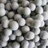 供应锗石球、锗石矿化球、远红外矿化球