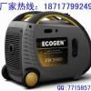 供应3KW静音汽油发电机/小型数码变频发电机/家庭应急汽油发电机