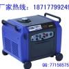 供应3KW汽油发电机/电启动小型汽油发电机/数码变频发电机