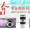供应数码相机摄像机,价格最新发布火爆促销