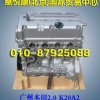 供应广州本田2.0 K20A2发动机/广本雅阁2.0发动机