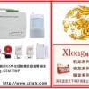 供应家用型GSM报警器