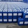 供应工业级85磷酸