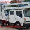 厂家直销江特牌东风日产14米高空作业车