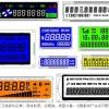 供应段码LCD/液晶显示屏/液晶显示模块/液晶屏