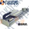 供应中国品牌产直线电机