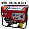 供应户外应急发电焊机组,190A汽油发电焊机组便携式发电焊机