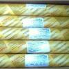 供应批发西卡11FC单组份聚氨脂密封胶