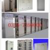供应GGD系列低压成套配电设备
