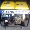供应伊藤进口动力/限电应急/3KW柴油发电机