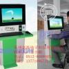 供应投币电脑 KTV投币电脑 宾馆投币电脑 车站投币电脑(推荐)