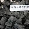 供应浮石滤料