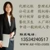 提供深圳环保评估公司,深圳环评报告公司,代办工厂环保批文