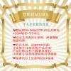供应桂林网站建设/企业网站建设一条龙518元送域名、虚拟主机
