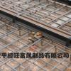 大量供应钢筋网