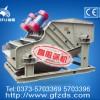 供应ZSG型高效重型振动筛