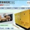 供应康达新能源静音发电机,康明斯,珀金斯静音发电机,佛山发电