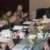 提供新卓林企业培训、教育培训