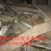 深圳回收废不锈钢,深圳回收316废不锈钢,深圳收购304废不锈钢