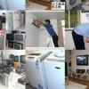 求购二手家电回收、津家电回收、天津废旧家电回收