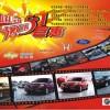 提供广州宣传单印刷,广州宣传单张,广州宣传单设计