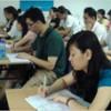 深圳自考行政管理大专