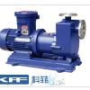 供应ZCQ型不锈钢自吸式磁力驱动泵