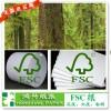 供应华南报价160g克FSC纸张,双胶纸180g克,FSC纸200g克双胶纸