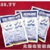 供应92%丁酰肼可溶性粉剂