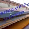 供应B-HARD360A/B高强度工程机械用耐磨钢