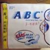 供应ABC卫生巾,卫生巾系列批发